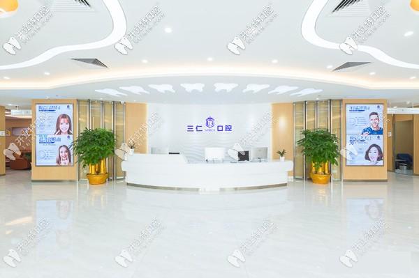 广州三仁口腔医疗环境