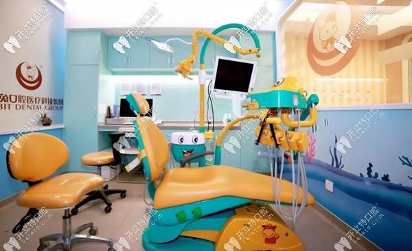 乌鲁木齐小白兔口腔的儿童治疗室