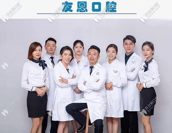 深圳友恩口腔部分医生
