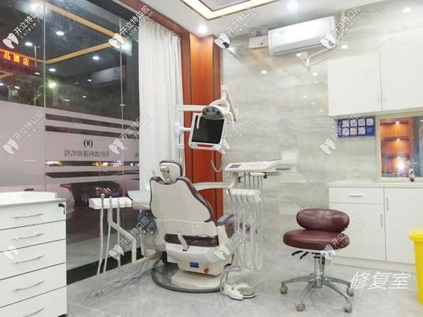 深圳利齿口腔修复治疗室