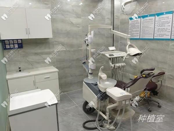 深圳利齿口腔种植手术室