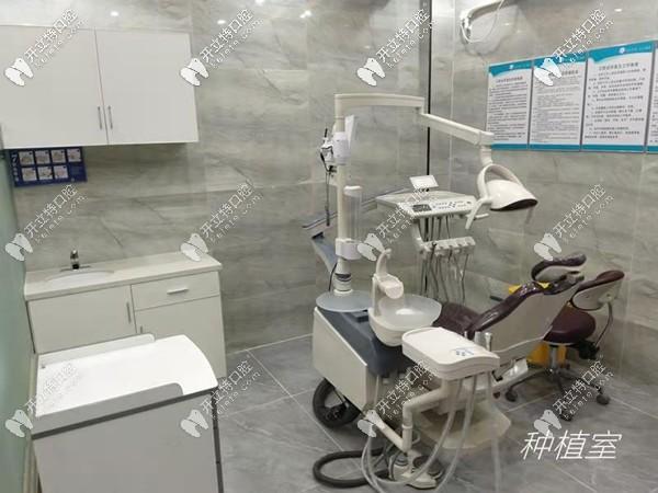 深圳利齿口腔种植牙专用手术室