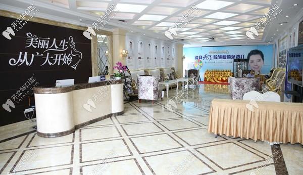 广州广大医院环境图