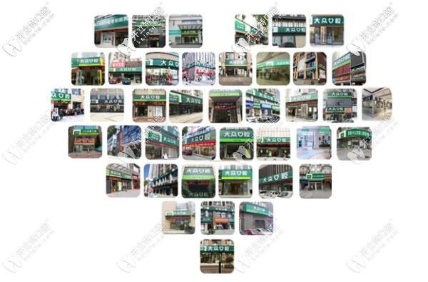 武汉大众口腔分支机构
