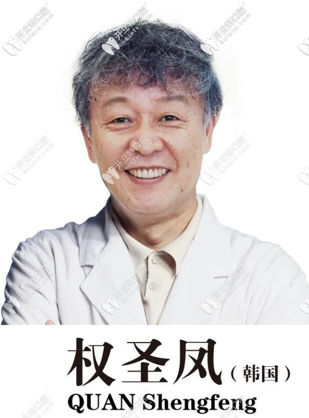 天津美奥口腔医院权圣凤