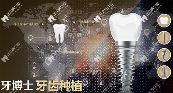 冬天拥抱重庆成佳牙博士口腔医院的价目表,收费好治愈啊