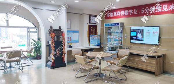 康贝齿科医院休息区域