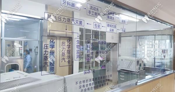 阳泉康贝口腔的消毒供应中心