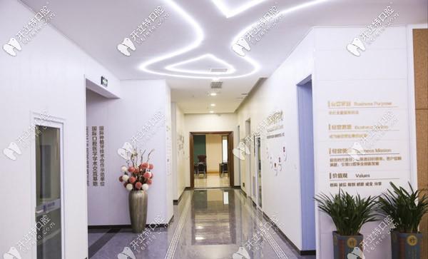 银座牙客口腔走廊