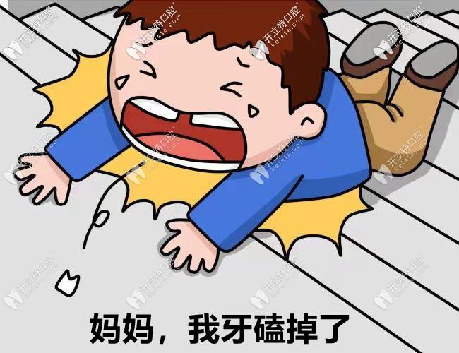 灵魂拷问!在广东清远牙科做进口种植牙的价钱一般要多少钱?