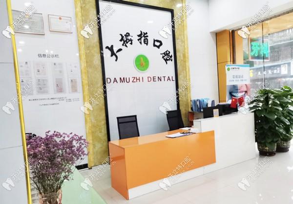 广州增城大拇指口腔前台环境