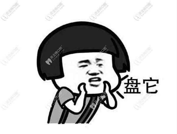 在长沙德韩口腔芙蓉店做奥齿泰种植牙才4580元起啊?