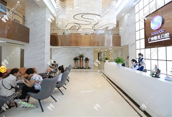 关于广州曙光口腔医院是否正规靠谱?看这里哈~