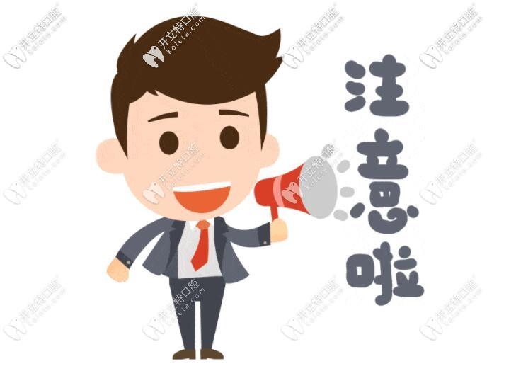 攻略:维乐口腔在北京有几个分院,做全口种植牙去哪个店好