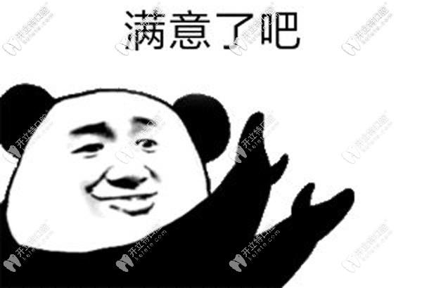 询上海松丰齿科的收费标准及评价
