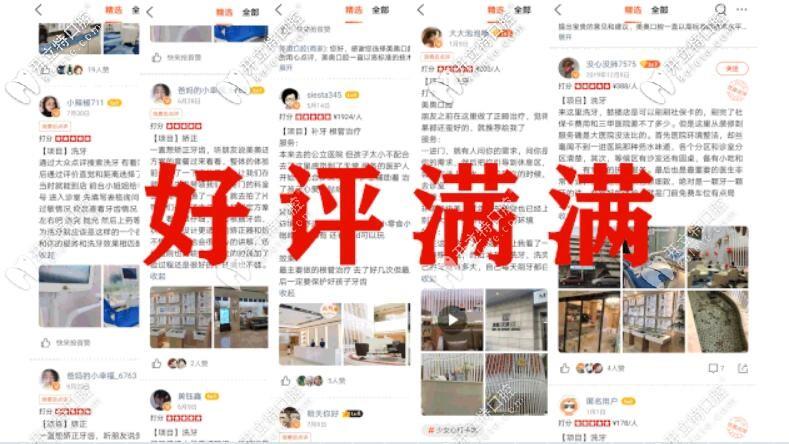天津众多顾客对它的好评度都是满满的