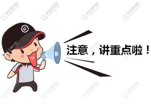 快pick南京私人口腔医院排行,主要这些靠谱的牙科诊所口碑好