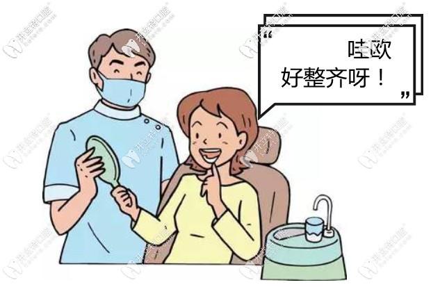 成都锦江极光口腔哪个医生做正畸好, 你是找隐形认证医生