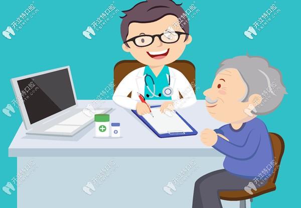 广州好大夫口腔哪个医生种牙好呢,看评价说是廖崇元院长?