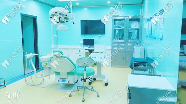 玉林蓝天口腔诊室