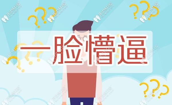 浅谈上海虹口松丰齿科蒋勇军医生做种植牙的技术