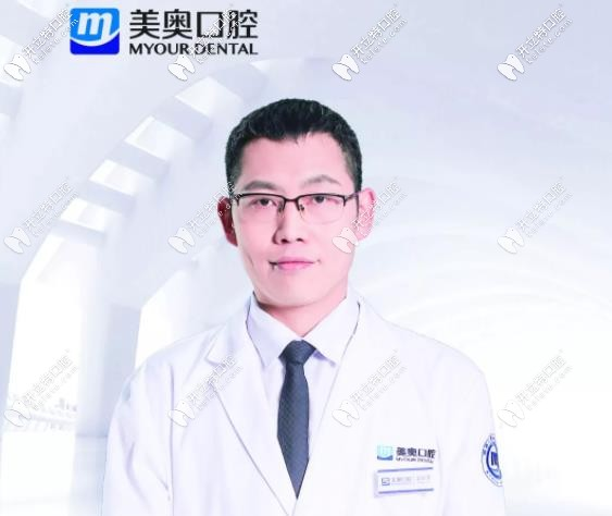 吴华伟医生