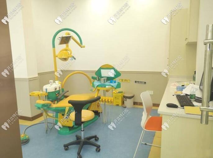 景德镇美阳口腔诊疗室1
