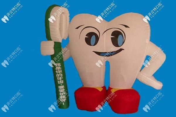 你不看怎么知道濮阳市牙科医院哪家做种植牙好又便宜