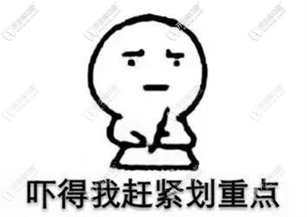 广州中家医家庭医生口腔的种植牙多少钱一颗,是正规牙科呦!