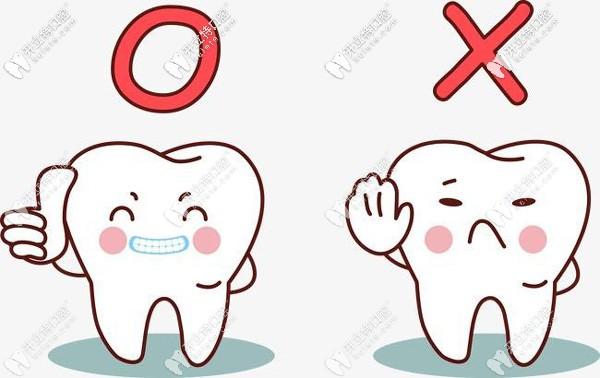 嵌体和牙套哪个实用性强