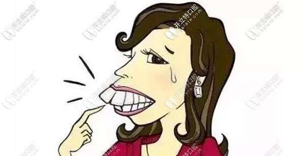 牙齿不齐,畸形的困扰