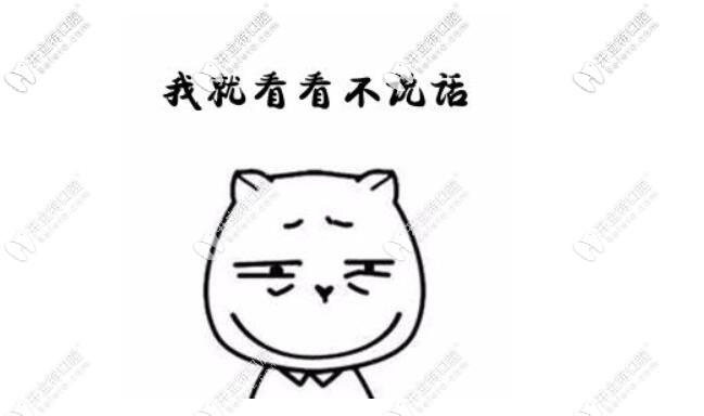 北京中诺口腔医院是公立医院?虽不是但靠谱有口碑评价为证