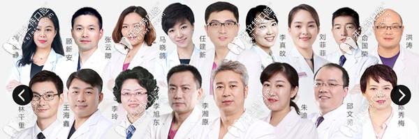 上海伊莱美做正畸有名的医生