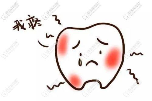请问抚顺哪里看牙好?若再有抚顺牙科的收费标准就更好了