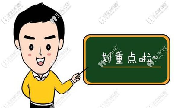 广州曙光新年寒假特惠活动