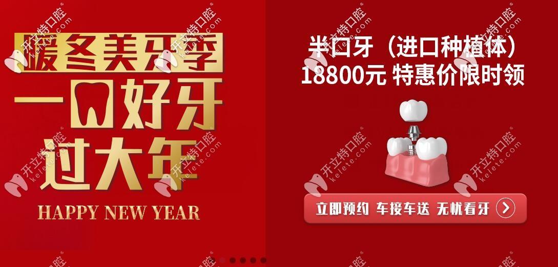 在上海雅悦做半口半固定假牙的价格还不到两万,你说好用吗