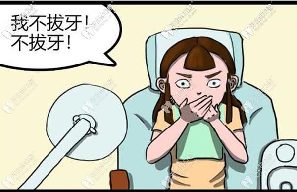 惠州口腔医院拔牙费用标准及哪个医生拔牙技术好?点这!