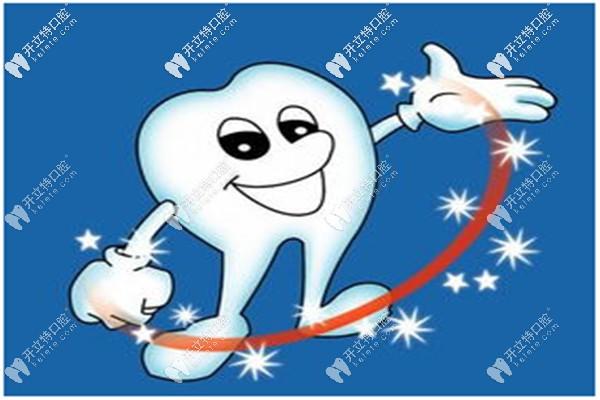 酒泉口腔医院牙齿矫正的费用