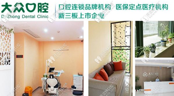 转发:武汉大众口腔种植牙医生有哪些?种植牙多少钱一颗~