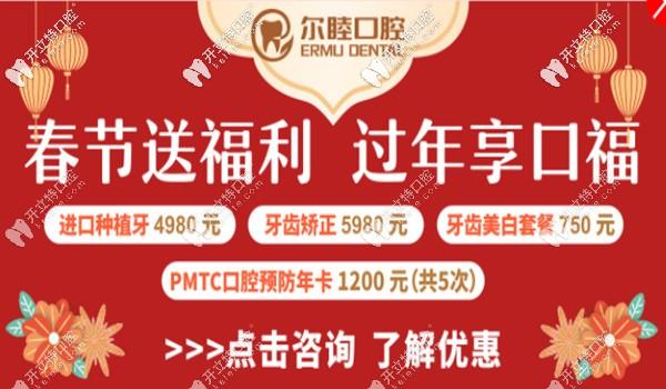 啥?2021深圳沙井尔睦口腔做传统金属牙齿矫正的价格上线了~
