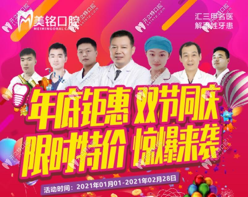 北京平谷比较好的口腔诊所收费标准更新,超声波洁牙才39