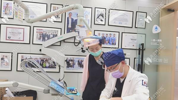 记录70岁老人在北京维乐口腔做数字化导航种植牙的利与弊~