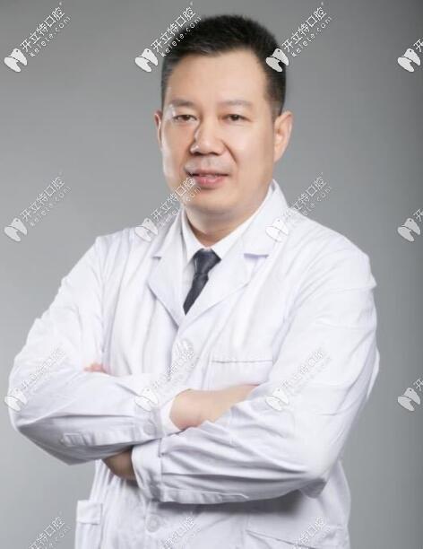 北京美铭口腔诊所王振华