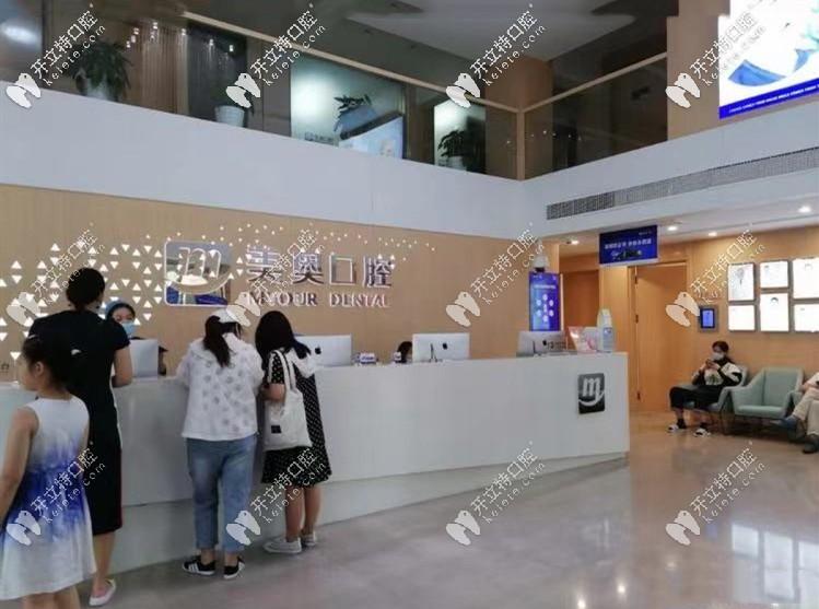 徐州鼓楼区美奥口腔传统钢丝矫正的价格便宜了,含免费拍片