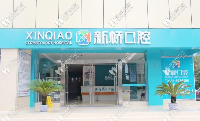 私藏德阳牙科医院排名,矫正牙齿较好的口腔医院也在内