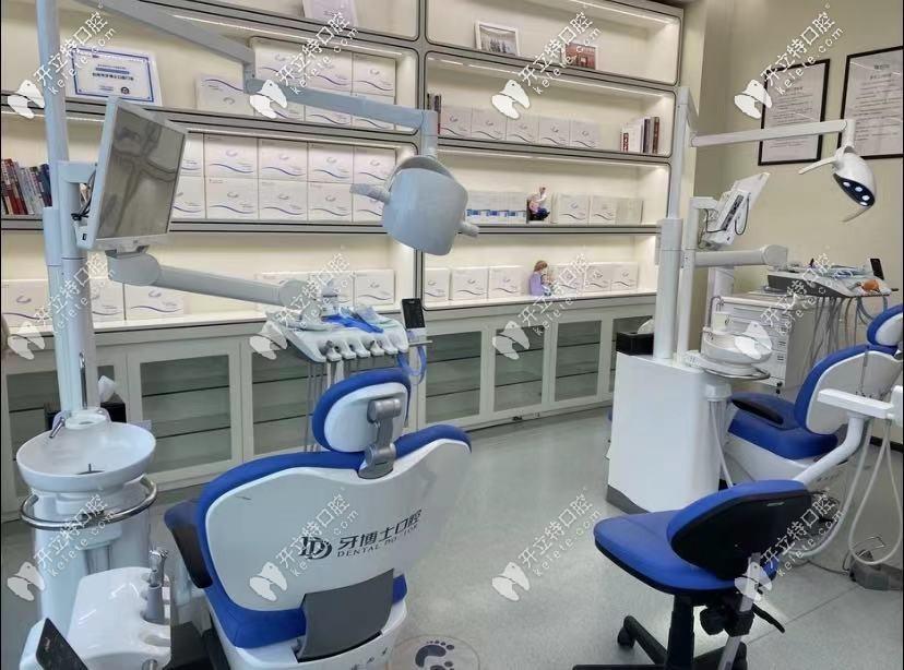 椒江牙博士-诊疗室
