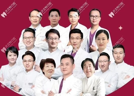 雅悦齿科的医生团队阵容再次提升