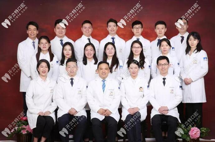 北京禾禾齿科怎么样?怎么会那么多人去禾禾做牙齿矫正呢