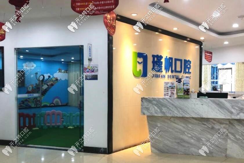 求助桂林看牙齿哪家医院好?据说瑾帆牙科经济实惠