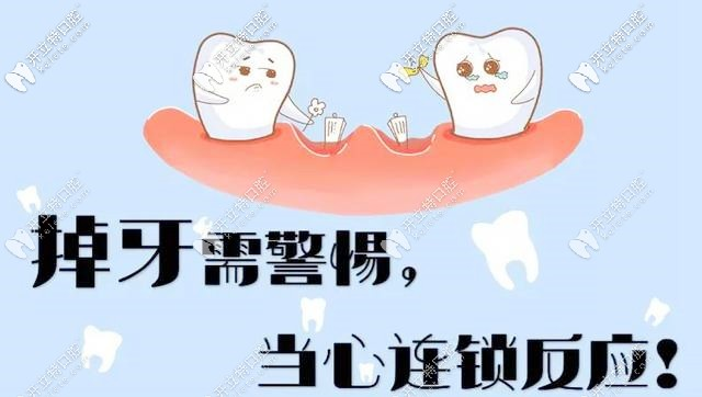 西安中诺口腔种植牙怎么样,看评价说是正规的口腔医院